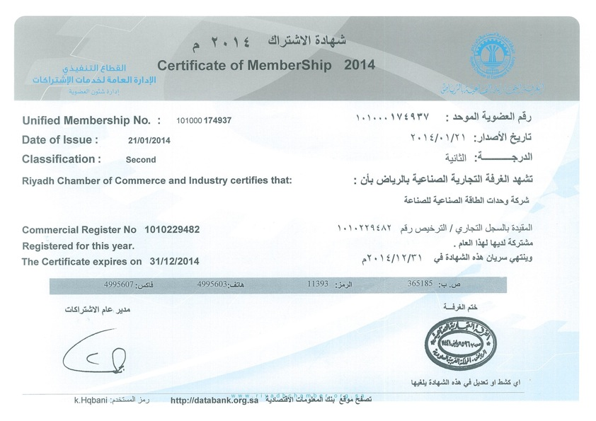 chamber-of-commerce-amended-certificate